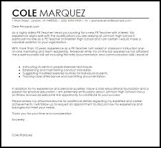 Sample Physical Education Cover Letters Zonazoom Com