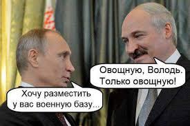 Между Киевом и Минском нет неразрешенных проблем, – глава МИД Беларуси - Цензор.НЕТ 9853