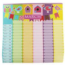 Mums Planner 2015 Calendar Cheap Calendars At The Works