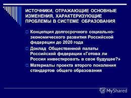 Проблема высшего образования в россии реферат болонская реферат  проблема высшего образования в россии реферат болонская