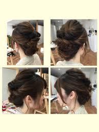 結婚式用ヘアアップくるりんぱ編み込みまとめ髪 ヘアアレンジ清水