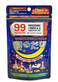 """БАД """"Beauty Sleep"""" 250 мг, <b>JAPAN GALS</b> 99 табл. - купить у ..."""