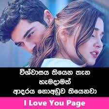 Image result for I LOVE YOU PAGE