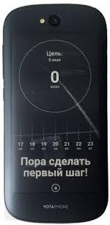 YotaPhone 2 | ВКонтакте