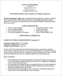 Performance Resume Template Unique Elementary Teacher Resume Resume Templates For Teaching Jobs Teacher