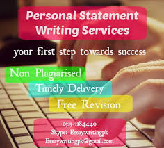 personal statement writing services by best writers at essay  personal statement writing services by best writers at essay writing pk
