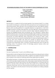 transparency in corporate governance essay topics dissertation   upsc mains 2015 general studies paper 2