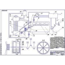 работа на тему Первичный акваретардер замедлитель КамАЗ  Дипломная работа на тему Первичный акваретардер замедлитель КамАЗ 65225