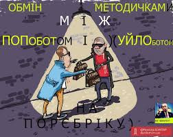 Одеська прокуратура повідомила про підозру в перешкоджанні діяльності журналіста двом співробітникам мерії - Цензор.НЕТ 5335