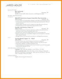How To List Double Major On Resume