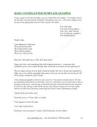 Blank Cover Letter Fill In The Blank Cover Letter Chechucontreras Com