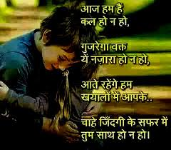 Hum Quote Amazing Quotes On Life In Hindi