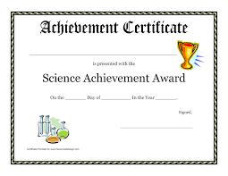 Science Achievement Award Printable Certificate Templates
