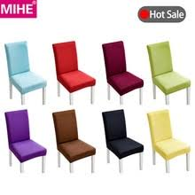 modern plain color chair cover spandex stretch elastic wedding banquet chair covers dining seat cover past