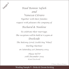 Sample Wedding Invitation Wording Free Wedding Invitation Wording Samples Truly Madly Deeply