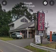 宮田 村 発砲 事件