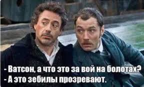 Замглавы Минздрава Качурец и гендиректор ЦОЗ Курпита подали заявления об отставке - Цензор.НЕТ 3164
