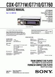 sony cdx gt565up wiring diagram wiring diagram sony cdx gt640ui wiring diagram and schematic