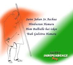 pin by shobhit pndey on happy independence day th  15th image messages happy independence day festchacha com