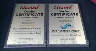 Диплом металлический на основе МДФ купить по лучшей цене в Киеве  Диплом металлический на основе МДФ фото 3