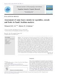 Pdf Assessment Of Some Heavy Metals In Vegetables Cereals
