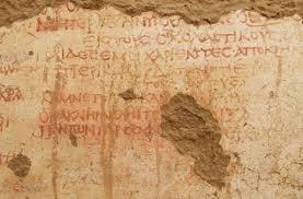 Ancient homework