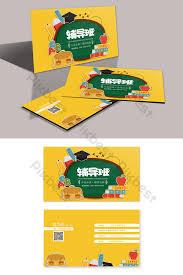 Remedial Class Teacher Business Card Template Template Psd