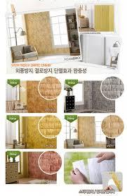 3d korean brick foam diy brick
