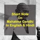 Write a paragraph on mahatma gandhi