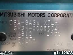 Used MITSUBISHI RVR from Japan car exporter - 1112028   GIVEUCAR