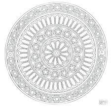 Mandalas A Free Mandala Coloring Page Mandalas Printable Pages