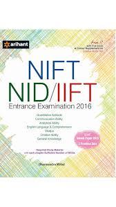 buy nift nid iift entrance examination 2016 book at 43% off paytm assetscdn paytm com images catalog product