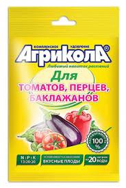 Удобрение <b>АГРИКОЛА 3</b> для томатов, перцев и баклажанов <b>50г</b> ...