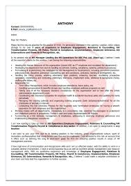 about myself essay example food poisoning