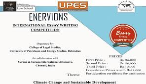 upes nd enervions international essay writing competition  upes 2nd enervions international essay writing competition 2017