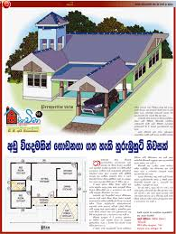 house plans with photos in sri lanka joy studio design