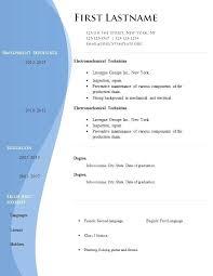 Quality Analyst Cv Quality Resume Templates Quality Cv Quality Assurance Analyst Resume