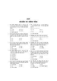 hindi essay on child labour essay on child labour in hindi