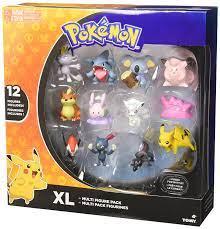 TOMY Pokemon Sun & Moon Alola Region XL Multi Pack Figure Set 12 Pack -  Walmart.com - Walmart.com