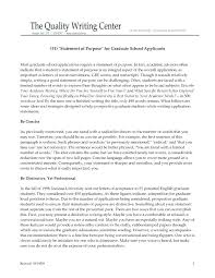 Nursing Personal Statement Examples Sample Nursing Student Resume Objectives Personal Statement Branding
