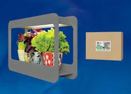 <b>Светодиодные</b> фитосветильники (фитолампы) для растений