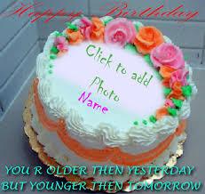 Happy Birthday Cake With Name Edit Online Free Brithday Cake