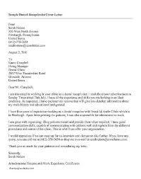 Dental Resume Cool Receptionist Cover Letter For Resume Mmventuresco