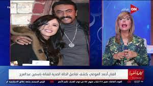 """كلمة أخيرة - أحمد العوضي يغازل ياسمين عبد العزيز على الهواء: """"ارجعي يا وحش  الكون""""❤️ - YouTube"""