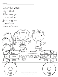 Printable Fall Coloring Pages Color By Lettersight Word Teacher