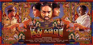 Image result for Soodhu Kavvum tamil movie