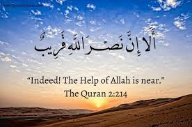 Beautiful Quran Quotes For Daily Reminder And Motivation Come With Custom Motivational Quran Quotes