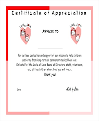 Years Of Service Award Wording Years Of Service Award Wording Certificate Ideas And Template Gbooks
