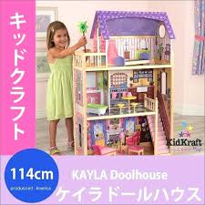 costco doll house kid doll house dolls kid dollhouse or on wooden dollhouse furniture kids toys