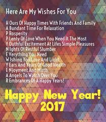 Love Quotes On New Year